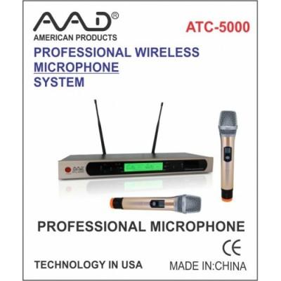 Micro AAD - ATC5000